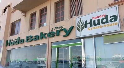 Photo of Bakery Huda Bakery at Salwa Rd, Doha, Qatar