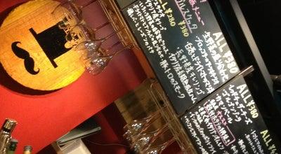 Photo of Bar BEER STAND molto!! at 北区芝田1-1-3, Osaka 530-0012, Japan
