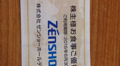 Photo of Steakhouse ビッグボーイ イオン新潟西店 at 西区小新南2-1-10, Niigata 950-2028, Japan