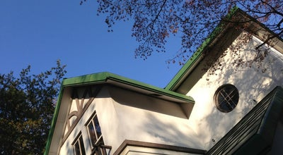 Photo of Historic Site 旧永山武四郎邸 at 中央区北2東6-9-22, Sapporo, Japan