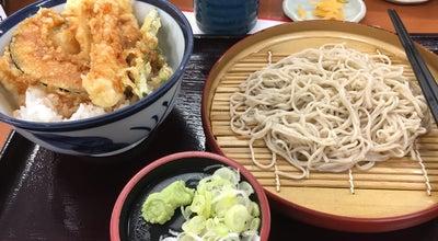 Photo of Food 天丼てんや 入間下藤沢店 at 下藤沢761-1, 入間市 358-0011, Japan