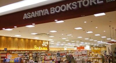 Photo of Bookstore 旭屋書店 イオンモール浦和美園店 at 緑区大門3710, さいたま市 336-8760, Japan