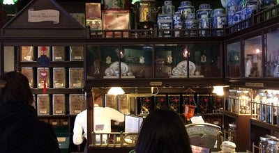 Photo of Gourmet Shop The Tea Centre of Stockholm at Hornsgatan 46, Stockholm, Sweden