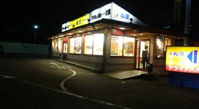 Photo of Diner 松屋 多治見店 at 白山町4-50, 多治見市 507-0038, Japan