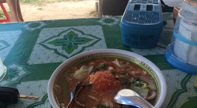 Photo of Ramen / Noodle House ก๋วยจั๊บแม่จอย at Thailand