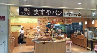 Photo of Bakery トラントランますや at 西2条南12-3-2, 帯広市, Japan