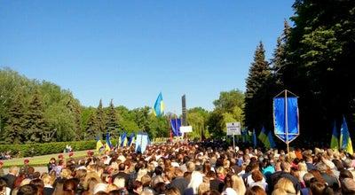 Photo of Monument / Landmark Меморіальний комплекс солдатської слави at Poltava, Ukraine