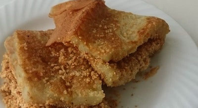 Photo of Snack Place Tanglin Halt Original Peanut Pan Cake at Stall 16 Tanglin Halt Market, Singapore, Singapore