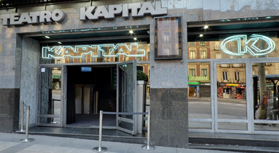 Photo of Nightclub Teatro Kapital at Calle De Atocha, 125, Madrid 28012, Spain