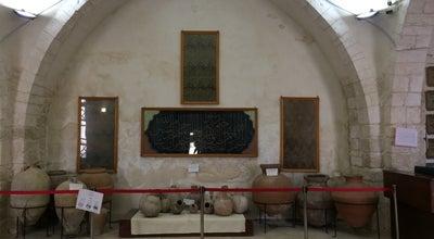Photo of Museum The Museum of Islamic Art / המוזיאון לאמנות האיסלאם at Hapalmach St. 2, Jerusalem, Israel