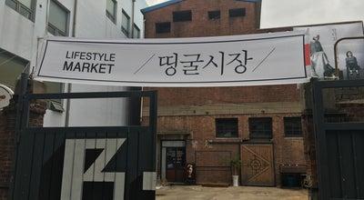 Photo of Nightclub Beyond Garage at South Korea