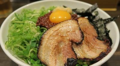 Photo of Ramen / Noodle House MENYA 朧 at Japan