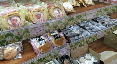 Photo of Dessert Shop シャトレーゼ 別府石垣店 at 石垣東3-5-6, 別府市 874-0919, Japan