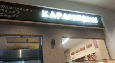 Photo of Breakfast Spot Καραμπεκης Γωνιακο at Σκούταρι, Greece