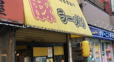Photo of Food 豚ラーメン at 中央1-33-8, 蕨市 335-0004, Japan