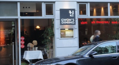 Photo of Korean Restaurant Gwon's Dining at 51 Rue Cambronne, Paris 75015, France
