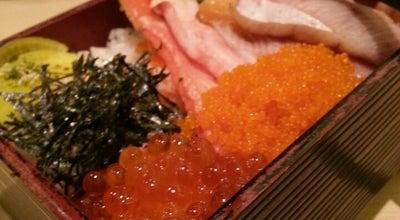 Photo of Sushi Restaurant Sushi Tei at Gurney Plaza, George Town 10250, Malaysia