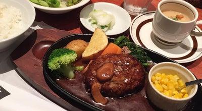 Photo of Steakhouse 素敵庵 アミュプラザ鹿児島店 at 中央町1-1, 鹿児島市 890-0053, Japan