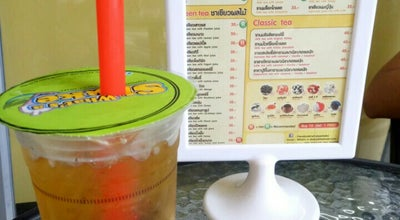 Photo of Tea Room What's a Shake at Thailand