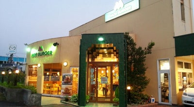 Photo of Burger Joint モスバーガー 飯塚かやの森店 at 柏の森字大谷7-1, 飯塚市, Japan