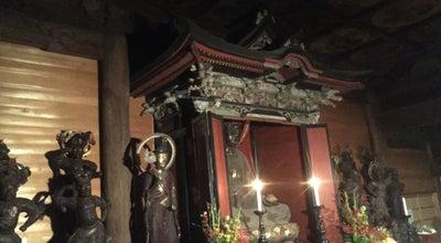 Photo of Temple 武蔵国分寺 薬師堂 at 西元町1-13-16, 国分寺市 185-0023, Japan