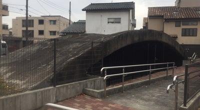 Photo of Historic Site 旧陸軍調布飛行場 白糸台掩体壕 at 白糸台2-17, 府中市, Japan