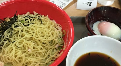 Photo of Ramen / Noodle House スガキヤ 半田パワードーム店 at 乙川吉野町9, 半田市 475-0058, Japan