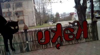 Photo of Cafe Kaķu māja at Sigulda,pils Iela 8, Sigulda LV-2150, Latvia