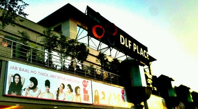 Photo of Mall DLF Place Saket at Saket,, New Delhi 110017, India