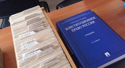 Photo of Library Библиотека им. А.С. Пушкина at Ул. Ангарская, 34, Чита, Russia