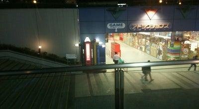 Photo of Arcade セガ 東京ドームシティ at 後楽1-3-61, 文京区 112-0004, Japan