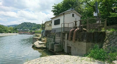 Photo of Historic Site 井川用水機場 at 宇治市, Japan