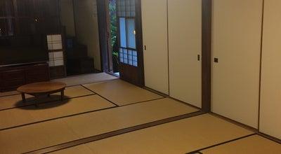 Photo of History Museum 伊勢河崎商人館 at 河崎2-25-32, 伊勢市 516-0009, Japan