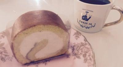 Photo of Bakery Le Gourmet de PARIS 16 르고메드파리16 at 수성구 달구벌대로 2383, 대구광역시, South Korea