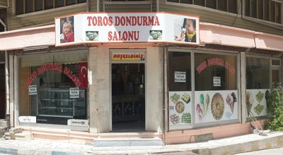 Photo of Ice Cream Shop Toros at Turkey