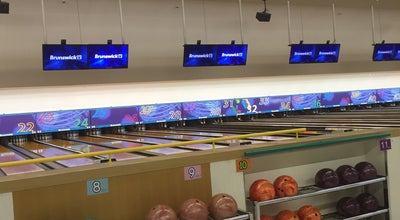 Photo of Bowling Alley 小牧国際ボウル at 西之島330, 小牧市 485-0077, Japan