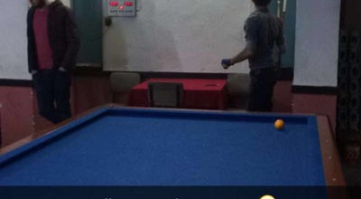 Photo of Pool Hall CANO Bilardo at Ziraat Bankası Arkası, Amasya, Turkey