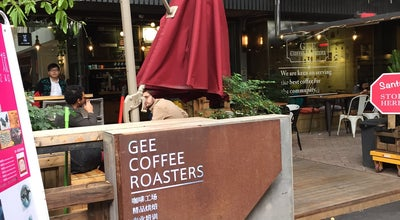 Photo of Coffee Shop Gee Coffee Roaster at China