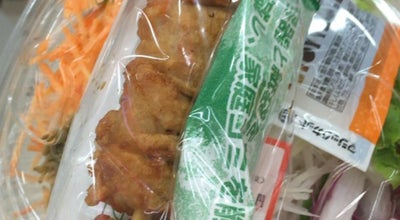 Photo of Supermarket 西友 富士今泉店 at 今泉3-5-1, 富士市 417-0001, Japan