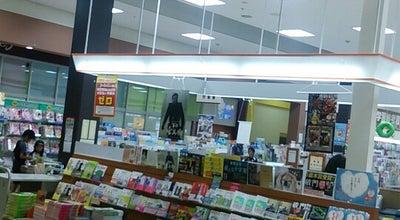 Photo of Bookstore 宮脇書店 一関店 at 狐禅寺字石ノ瀬11-1, 一関市 029-0131, Japan