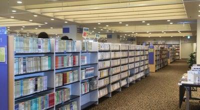 Photo of Library 大田原図書館 at 中央一丁目3番15号, 大田原市 324-0056, Japan