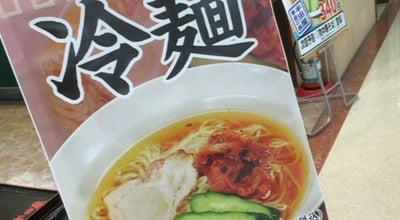 Photo of Diner 半田屋 イオンスーパーセンター一関店 at 狐禅寺石ノ瀬11-1, 一関市, Japan