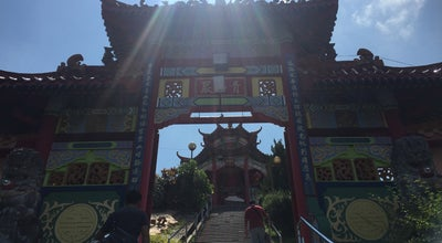 Photo of Temple 青山岩 at Malaysia