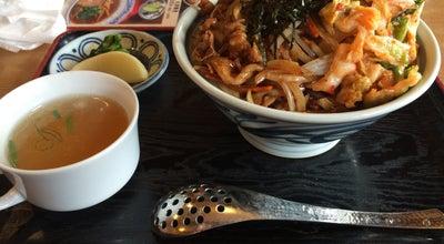 Photo of Ramen / Noodle House あじへい ヨットハーバー店 at 津興388-1, Tsu 514-0812, Japan