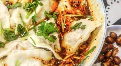 Photo of Szechuan Restaurant Good Luck Gourmet【御膳房】中餐馆 at 5750 Buford Hwy Ne, Doraville, GA 30340, United States