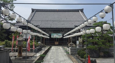 Photo of Temple 宗安寺 at Japan