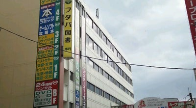 Photo of Arcade ギガゾーン 広島駅前店 at 南区松原町2-22, 広島市 732-0822, Japan