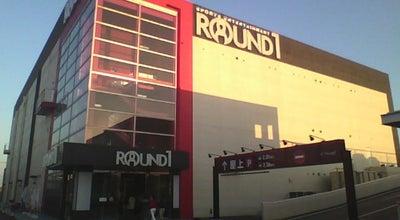 Photo of Bowling Alley ラウンドワンスタジアム 足利店 at 堀込町196, 足利市 326-0831, Japan