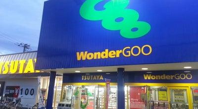 Photo of Bookstore WonderGOO 鴻巣店 at 神明1-1-25, 鴻巣市 365-0074, Japan