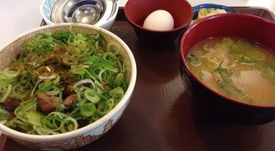 Photo of Diner すき家 各務原蘇原店 at 蘇原瑞穂町2丁目62-1, 各務原市 504-0831, Japan